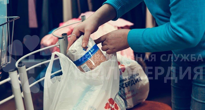 В Екатеринбурге Церковь организовала доставку продуктов и лекарств находящимся в самоизоляции