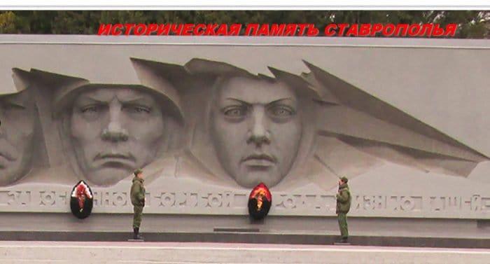 На Ставрополье создали сайт о жизни региона в годы Великой Отечественной