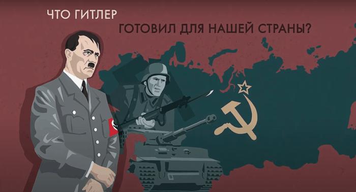 План «Барбаросса» и судьба СССР