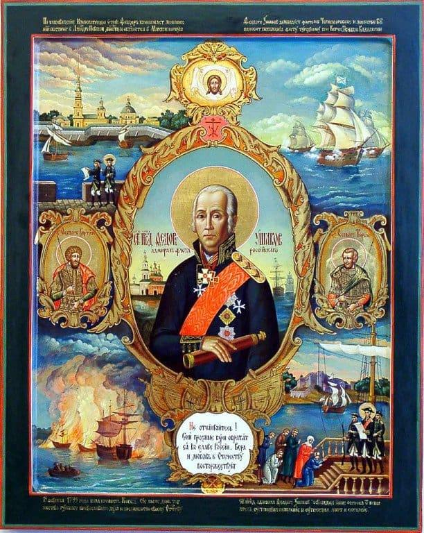 Житийная икона праведного Федора Ушакова