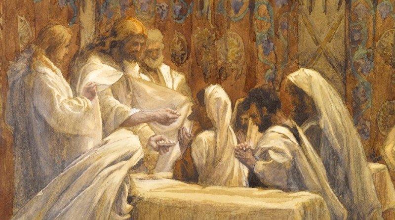 О чем говорит Евангелие Великого Четверга?