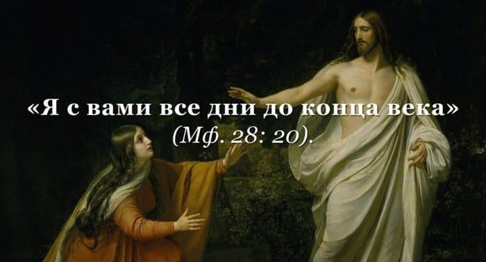 О чем говорит Евангелие Великой Субботы?