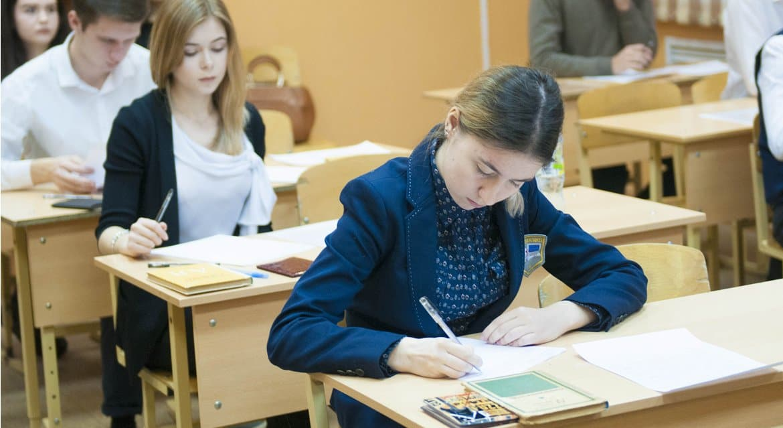 ЕГЭ в России начнется 29 июня, но сдать его можно будет и в августе