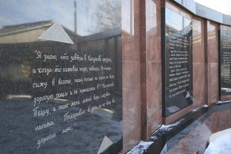 «Не плач не плач» – этот необычный памятник Победы нужно увидеть своими глазами