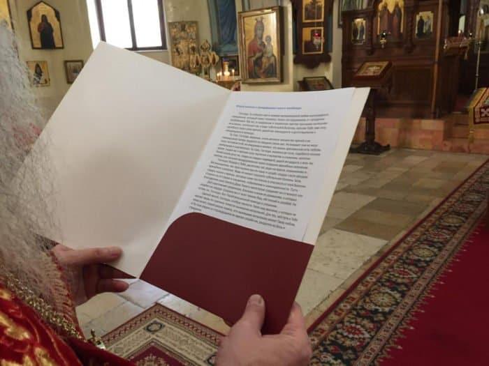 Акция «Фомы» #молимсязаврачей пройдет во всех русских храмах Святой Земли