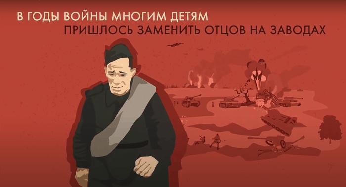 Дети — герои войны