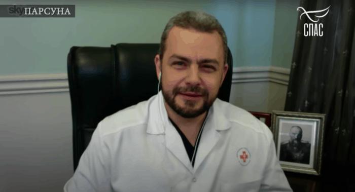 Священник должен иметь возможность посещать тяжелобольного, – врач Алексей Заров
