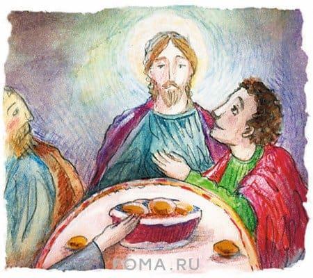 Любимый ученик Христа Иоанн Богослов – история в картинках