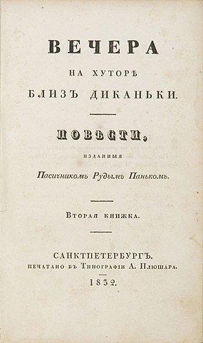Что было у Пушкина в книжном шкафу?