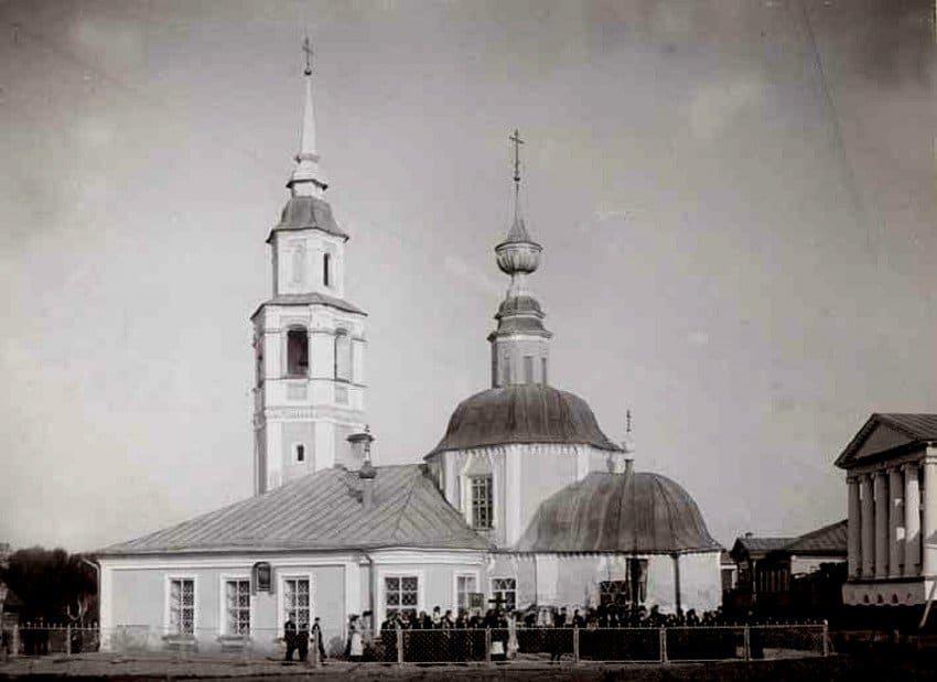 Священномученик Михаил Борисов