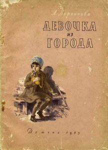 5 зря забытых книг о детях на войне