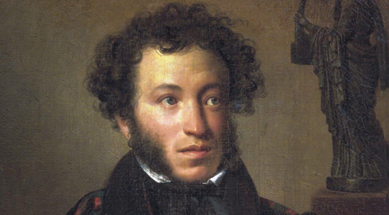В России празднуют день рождения Александра Пушкина