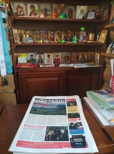 Ветераны войны получили в подарок приложение к «Фоме» – газету «Волжский берег»