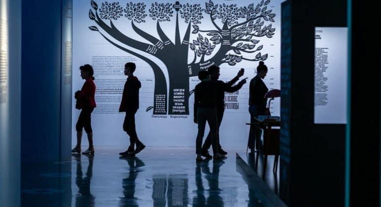 Посетителей Центра «Слово» на ВДНХ ждут 16 уникальных дневников