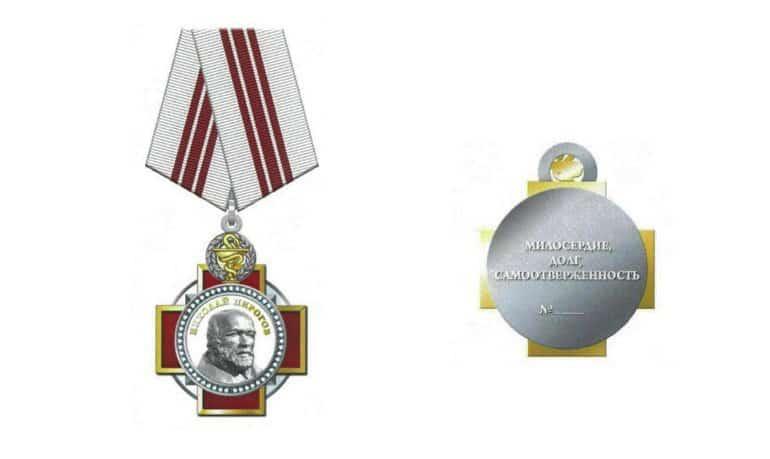 Для медиков учреждены две новые награды, одна из них – в честь святителя Луки Крымского