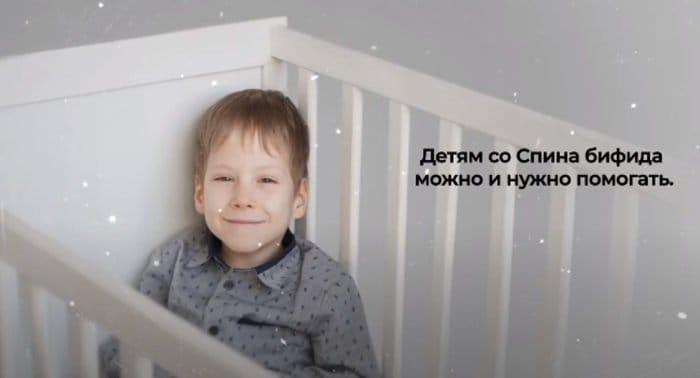 О детях с заболеванием позвоночника сняли видео, чтобы от них не отказывались родители