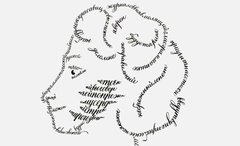 В день рождения Александра Пушкина ВДНХ приглашает на онлайн-чтения и мастер-классы