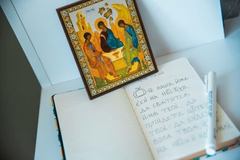 Изучение церковнославянского языка объединило семьи из Сибири и Дальнего Востока