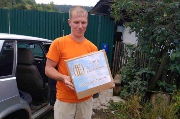 Екатеринбургская епархия собирает помощь для пострадавших от наводнения в Нижних Сергах