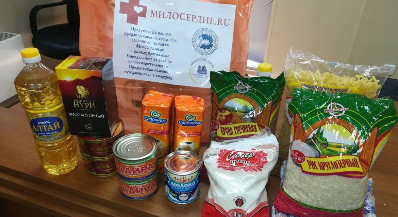 Две тонны продуктов передала нуждающимся Новокузнецкая епархия