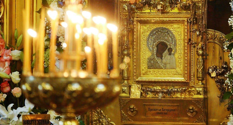 Патриарх Кирилл призвал молиться перед Казанской иконой Богородицы об избавлении от коронавируса