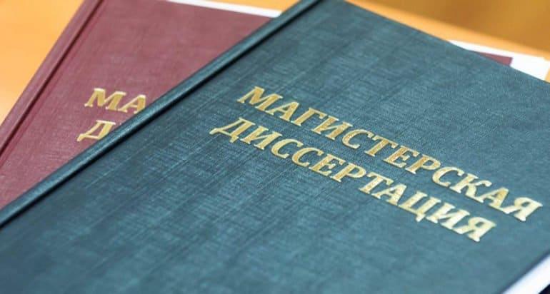 В МДА и Сретенской семинарии откроют новые магистерские программы