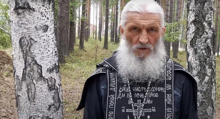 Патриарх Кирилл утвердил решение об отлучении от Церкви схимонаха Сергия (Романова)