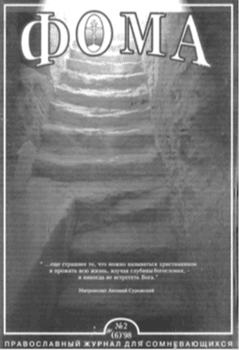 № 2 (6) 1998