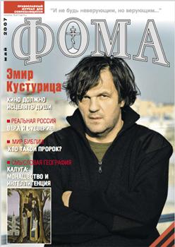 № 5 (49) май 2007
