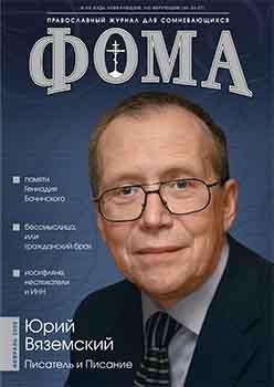 № 2 (58) февраль 2008