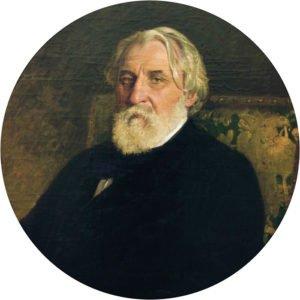 Какую русскую книгу любил автор