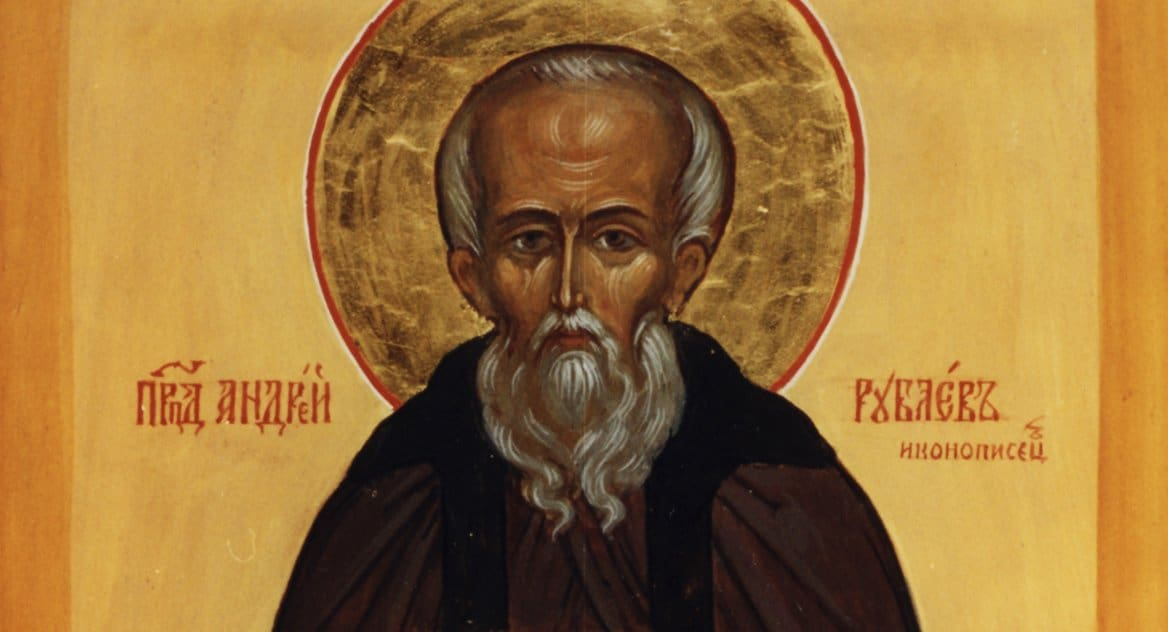 Православные празднуют день памяти преподобного Андрея Рублева
