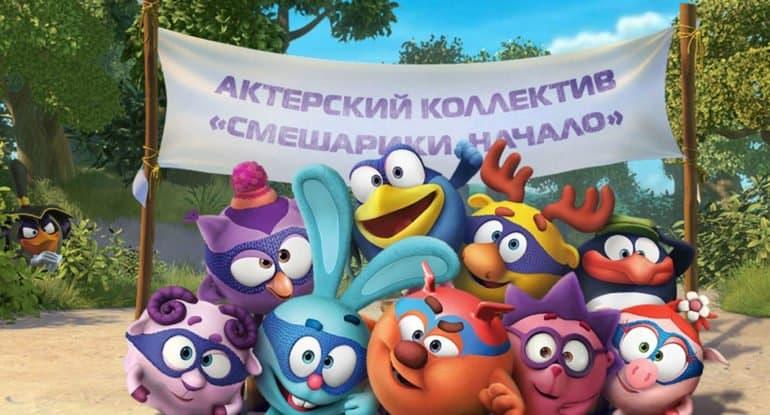 """«""""Смешарики"""" станут классикой российской анимации. Мало того, они станут классикой российского детства»,— говорил созда..."""