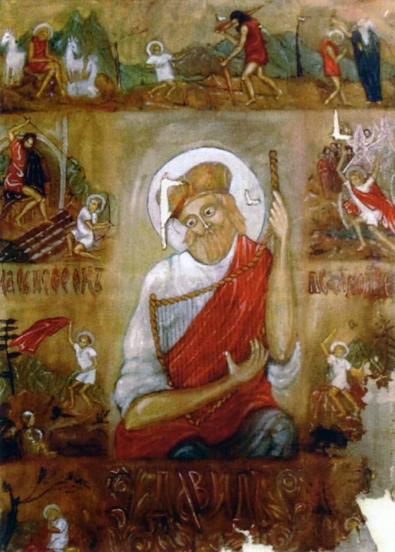 Давид. Мать Мария (Скобцова), вышивка 1932-1940 гг.