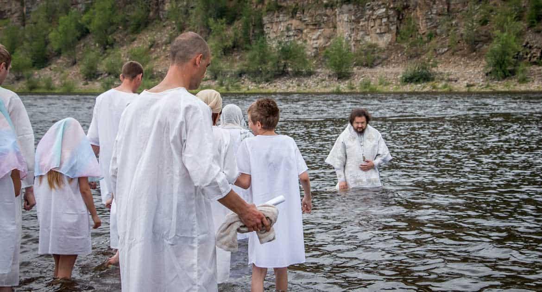 Действительно ли мое массовое крещение?
