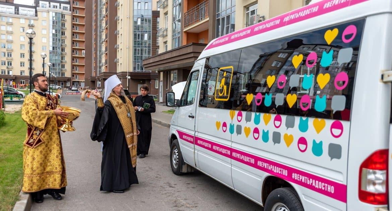 Центр социальной реабилитации открыла Церковь в Белгороде