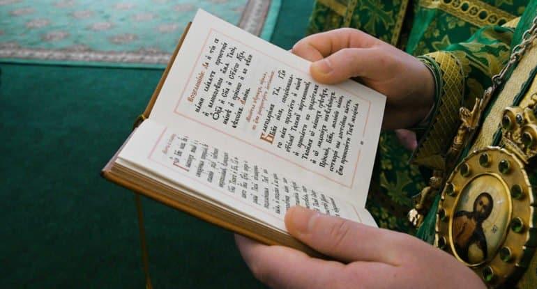 Утверждены тексты служб, акафисты и молитвы целому ряду святых