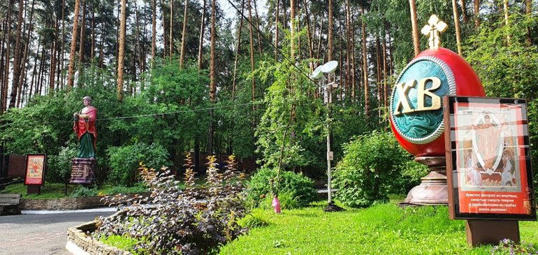 Памятник целителю Пантелеимону установили в Екатеринбурге