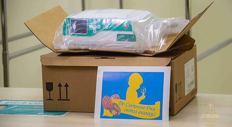 Митрополит Сумской Евлогий передал медоборудование для онкобольных детей