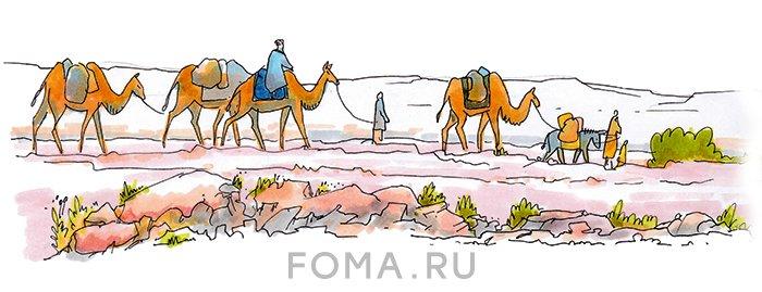 По дороге в Эммаус. История одной  чудесной встречи