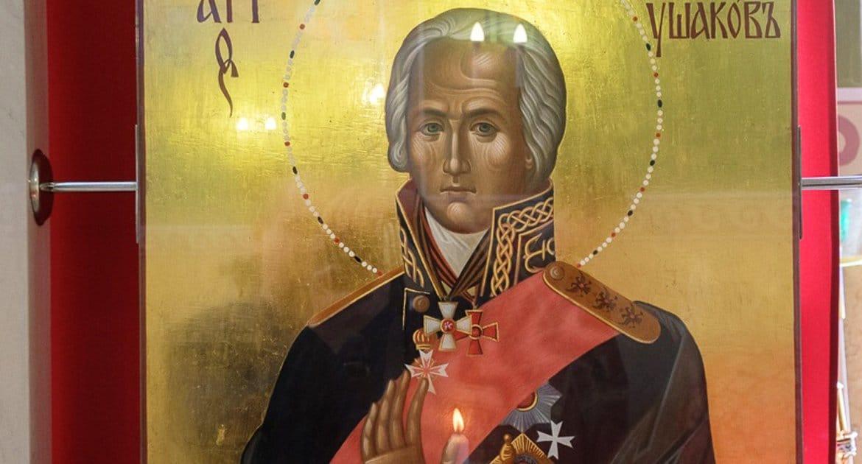 Святому флотоводцу Федору Ушакову установят памятник в Петербурге