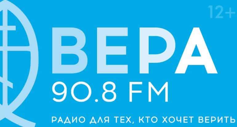 Радио «Вера» начало вещание в Кинешме