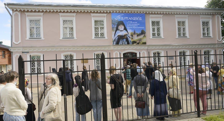 Начала работу мультимедийная выставка об отце Иоанне (Крестьянкине)