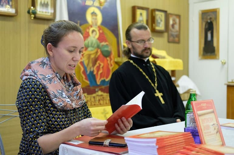 Издан сборник статей о традициях и развитии церковного пения
