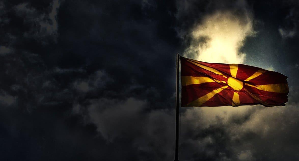 В Церкви предостерегли Северную Македонию от повторения украинских ошибок в вопросе автокефалии