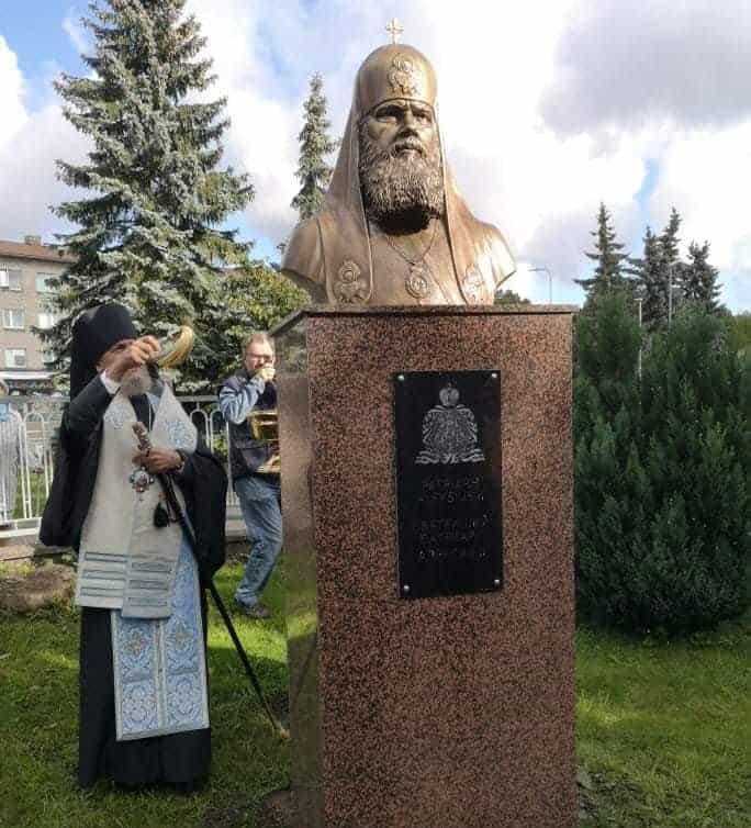 Памятник патриарху Алексию II открыли в эстонском Йыхви