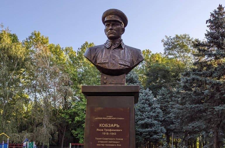 Герою Курской битвы, уничтожившему за день 17 немецких танков, установили памятник