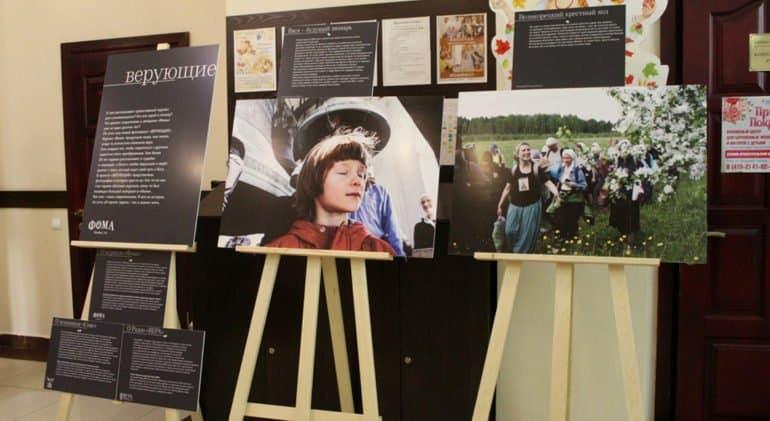 Выставку журнала «Фома» «Верующие» увидели на Камчатке