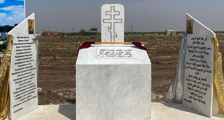 В Сирии начали строить свою Святую Софию