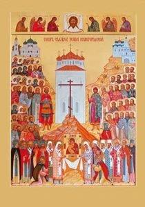 Воскресенье, 12 сентября 2021 года: что будет в храме?